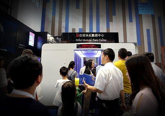 为大数据创新赋能—记2018中国国际大数据产业博览会