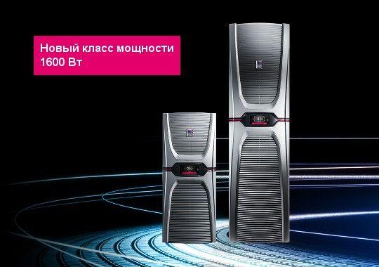 Blue е+. Самые эффективные холодильные агрегаты в мире.