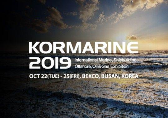 제21회 국제조선 및 해양산업전(KORMARINE) 참가