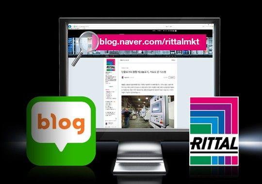 리탈 공식 블로그