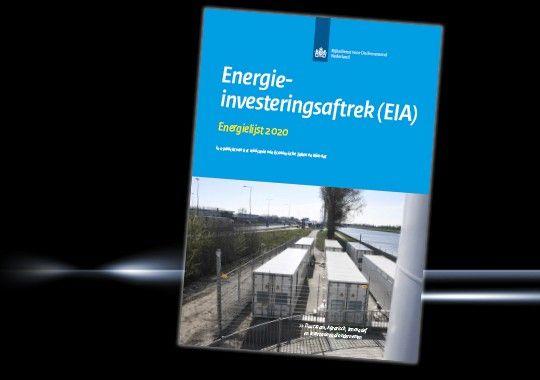 Energielijst 2020