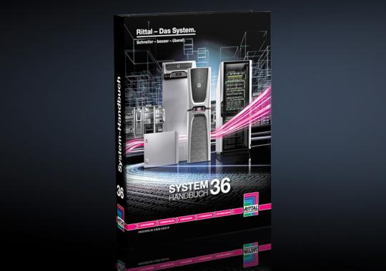 Новый Системный каталог 36