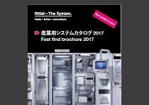 短納期製品 掲載カタログ 産業用システムカタログ  【2018年最新版】