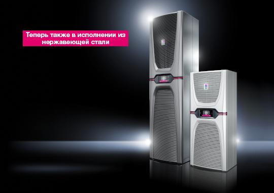 Blue e+. Самые эффективные  холодильные агрегаты в мире.