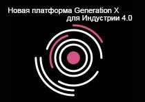 Выставка «ИННОПРОМ 2019»